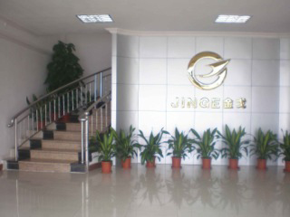 Foshan Jinge Fire-Fighting Materials Co., Ltd.