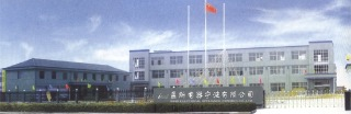 Inns Electrical Appliance (Ningbo) Co., Ltd.