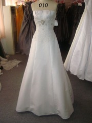 Susans Bridal and Evening Dress Co., Ltd.