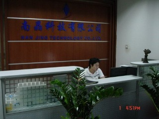 Shenzhen Nanjing Technology Co., Ltd.