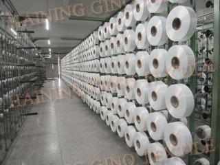 Haining Gino Textile Co., Ltd.