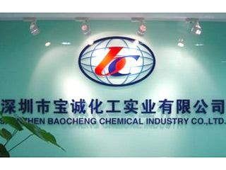 Shenzhen Baocheng Chemical Industry Co , Ltd  from China Company