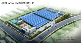Kunshan Jia Di Hao Aluminium Co., Ltd.