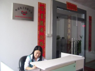 Shenzhen Kinchi Gift Co., Ltd.