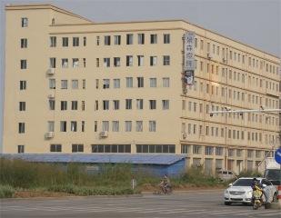 Zhongshan Guzhen Jinsun Lighting Factory