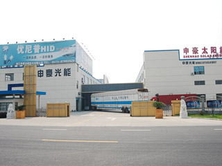 Zhejiang Shenhao Light & Solar Energy Technology Co., Ltd.
