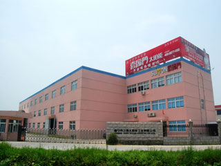 Haining Sanxi Solar Energy Industry Co., Ltd.