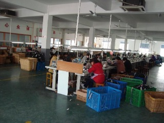 Haining Longyuan Textile Co., Ltd.