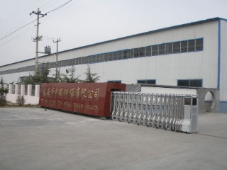 Taian Zhongrui Steel Ball Co., Ltd.