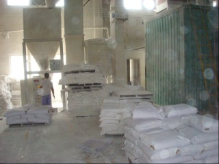 Foshan Shunde Yufeng Powder Material Co., Ltd.