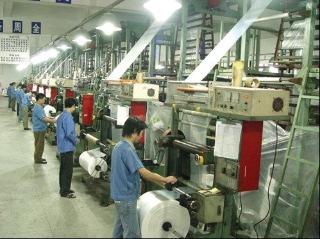 Dongguan Yihua Packing & Manufacturing Co., Ltd.