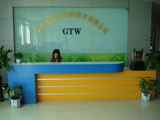 Shenzhen GTW Security Technology Co., Ltd.