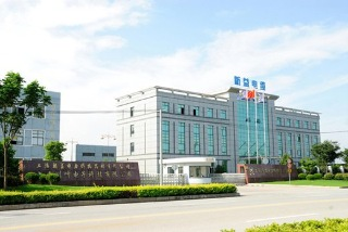 Shanghai Xinyi Electrical Circuit Equipments Co., Ltd.
