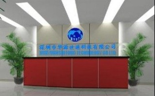Shenzhen Huayuanshitong Technology Co., Ltd.