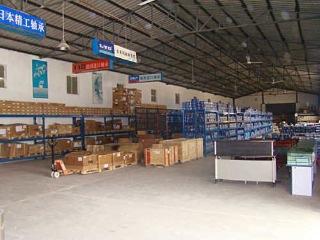 Jinan Kaiming Bearing Co., Ltd.