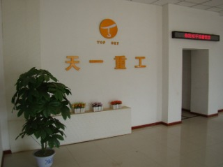 Top Sky Industrial Equipment Co., Ltd. Liaoning