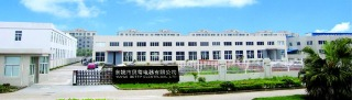Yuyao Betty Electric Co., Ltd.