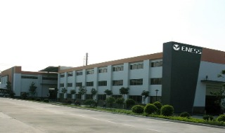 Guangzhou Green Auto Accessories Co., Ltd.