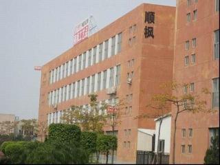 Luckywind Handicrafts Company Ltd Fuzhou From China Company