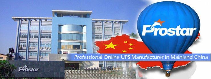 professional online UPS manufacturer