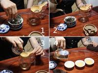Чай Пуэр raw 100