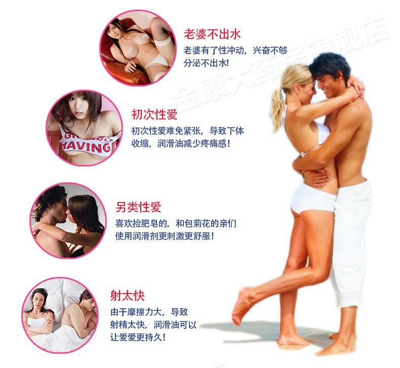 massage sexuel nancy Le Tampon