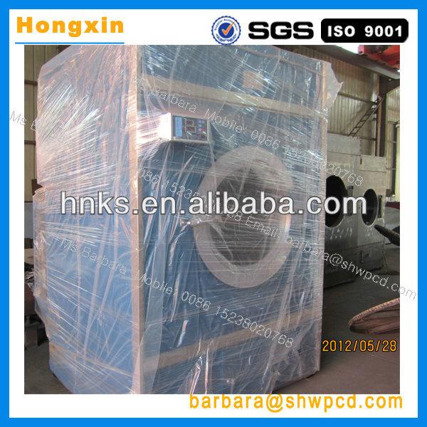stainless steel Industrial clothes Jeans dryer sheep wool  drying machine alpaca fleece drying machine (20).jpg