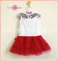 Платье для девочек baby HU117