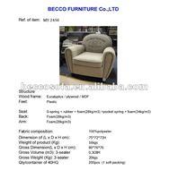 Стул гостиный BECCO  MY2456