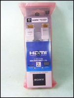 HDMI 3D 1.4 HDMI cable Ethernet DLC-HE20 W 2.0M 6.6Ft