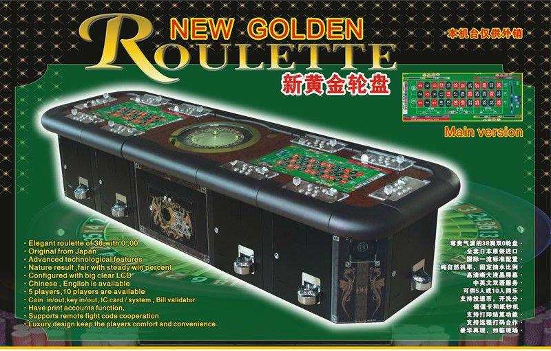 roulette entertainment production company