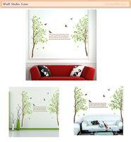Стены стикеры smart_life