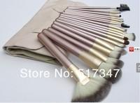 Кисти для макияжа Professional 18 pcs/set Makeup Brush make up tool kits with high quality nylon hair