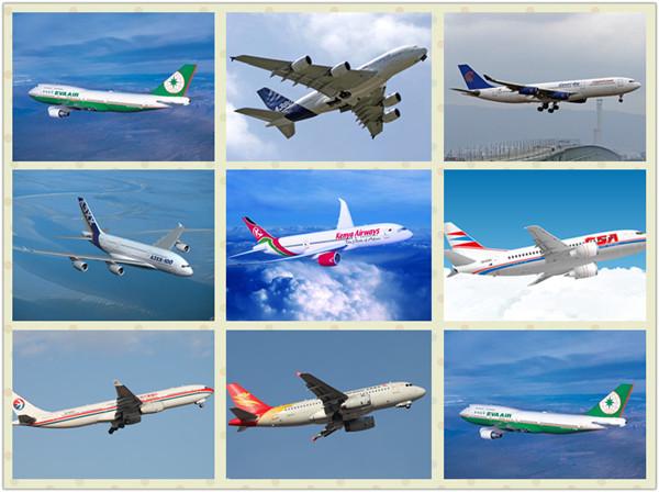 лучших воздушных перевозок из китая в россию-- дёойс( скайп: colsales30)