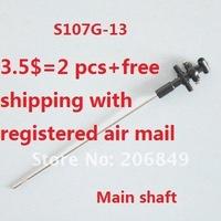 Запчасти и Аксессуары для радиоуправляемых игрушек Syma S107 S107G 22 S107g rc S107