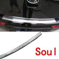 Бампер kia soul Rear BUMPER SILL/protector PLATE 2010-2011