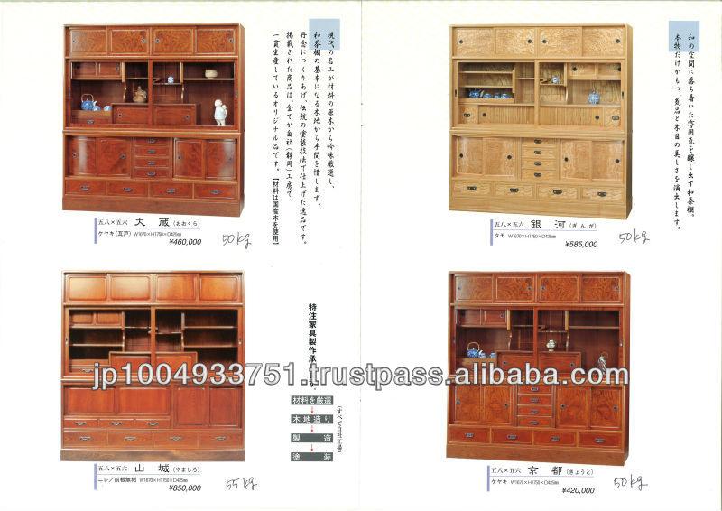 Japanese Living Room Cabinet