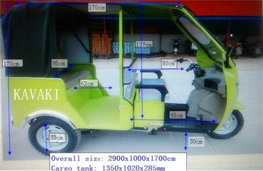 2014 Open Electric/Petrol/Solar Tricycle for Sale made in china