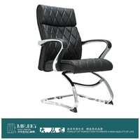 Офисные стулья Mr Big mr003c