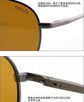 Темные очки метеор mptyj065