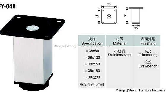 2013's most popular high quality chair leg - - with low price!
