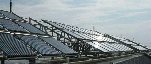 JIXIANG --Solar Collector project.jpg