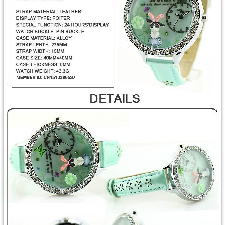 Наручные часы Mini world  MN1817