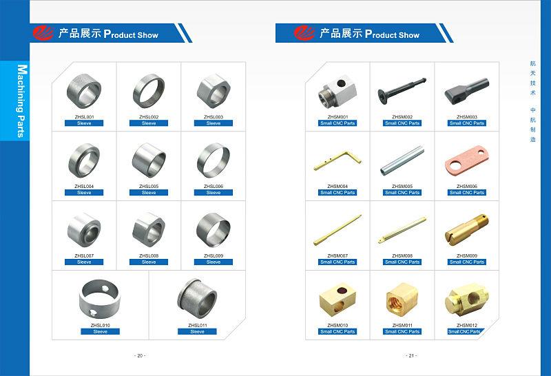 Procision Metal Bushing Professional Manufacturers OEM