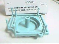 6LE546790  Start Key for ToshibaE163/E165/E166/E203/E205/E206E/237/E207