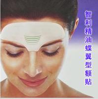 Косметическая маска для лица ROSAFARM 5 /+ Face Lift Brow Patch