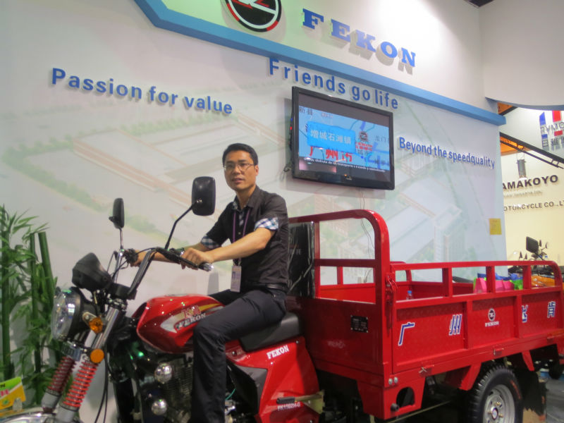 Guangzhou fekon cargo three wheeled tricycle