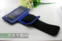 Ремень с карманом под телефон на руку band sony ST18i ST25I ST21I MT27I ST231 ST23A For ST18i ST25I ST21I MT27I  ST231 ST23A