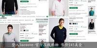 Мужская футболка Lacoste  T-2