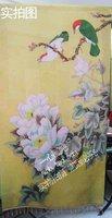 Экраны и перегородки Yixin Huaba DXL-17